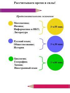 %d1%81%d0%bb%d0%b0%d0%b9%d0%b410